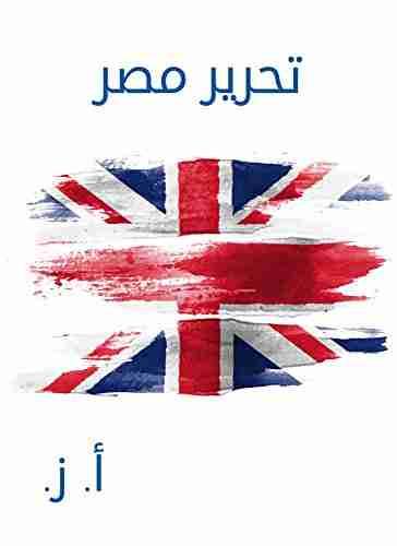 كتاب تحرير مصر لـ أ ز