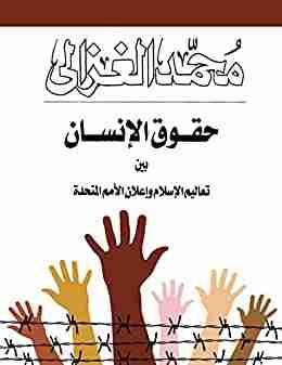 كتاب حقوق الانسان بين تعاليم الاسلام لـ محمد الغزالي
